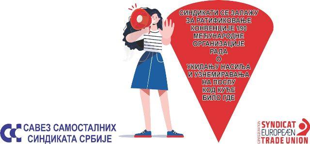 Inicijativa SSSS za ratifikovanje Konvencije o ukidanju nasilјa u svetu rada